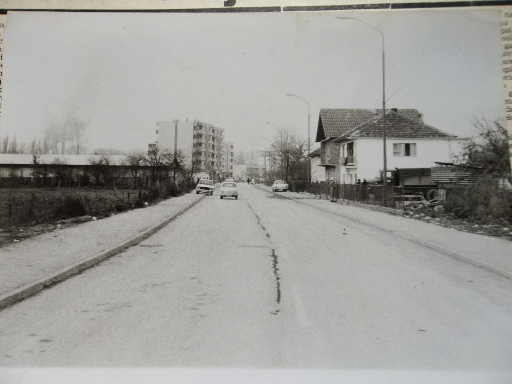 Prva ulica 80-tih